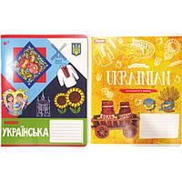 Тетрадь школьная предметная А5+ 168*203мм 48л. 1 ВЕРЕСНЯ в линию, Украинский