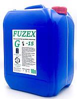 Антифриз для систем отопления TM Fuzex G