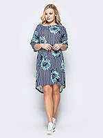 Платье синее трикотажное 46-48 50-52 54-56 +