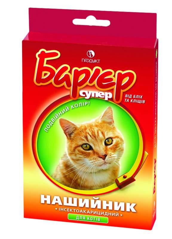 Нашийник «Бар'єр» для кішок кольоровий