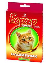 Ошейник «Барьер» для кошек цветной