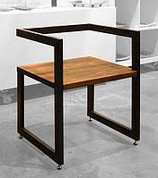 Кресло в стиле LOFT (NS-970004093)