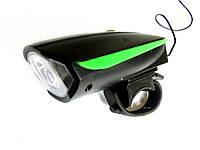 Велосипедний дзвінок + велофари FY-056, виносна кнопка  Зелений
