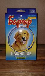 Ошейник «Барьер» для собак желто-синий