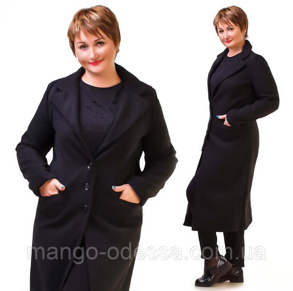 Пальто женское  весна-осень,ботал