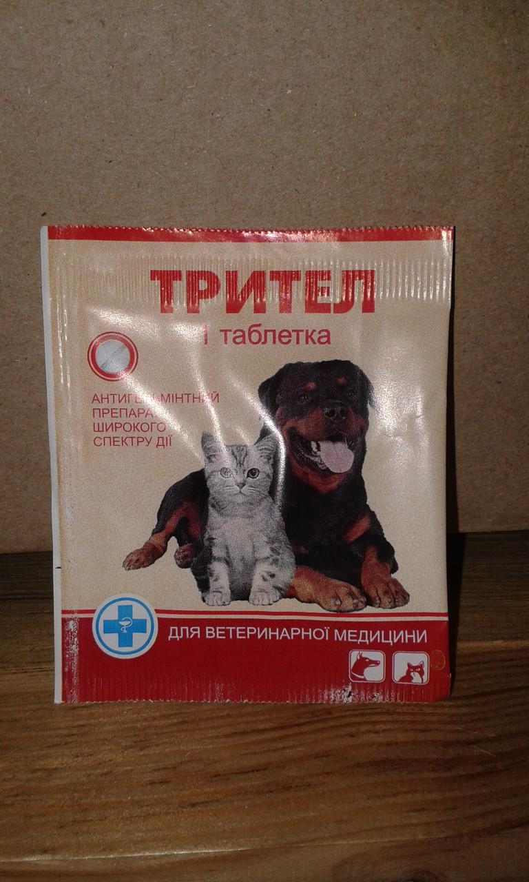 Трітел 1 таблетка