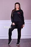 Костюм женский спортивный , фото 2
