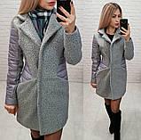 Пальто женское букле весеннее, фото 2