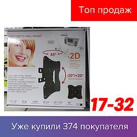 """17-32"""" дюйма   Кронштейн поворотный (с наклоном) для телевизора, крепеж, крепление ТВ монитора TV Wallmount"""