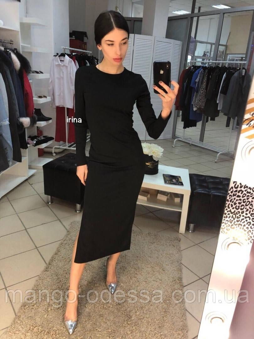 Платье женское длинное с разрезами