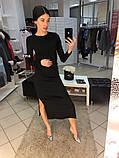 Платье женское длинное с разрезами, фото 6
