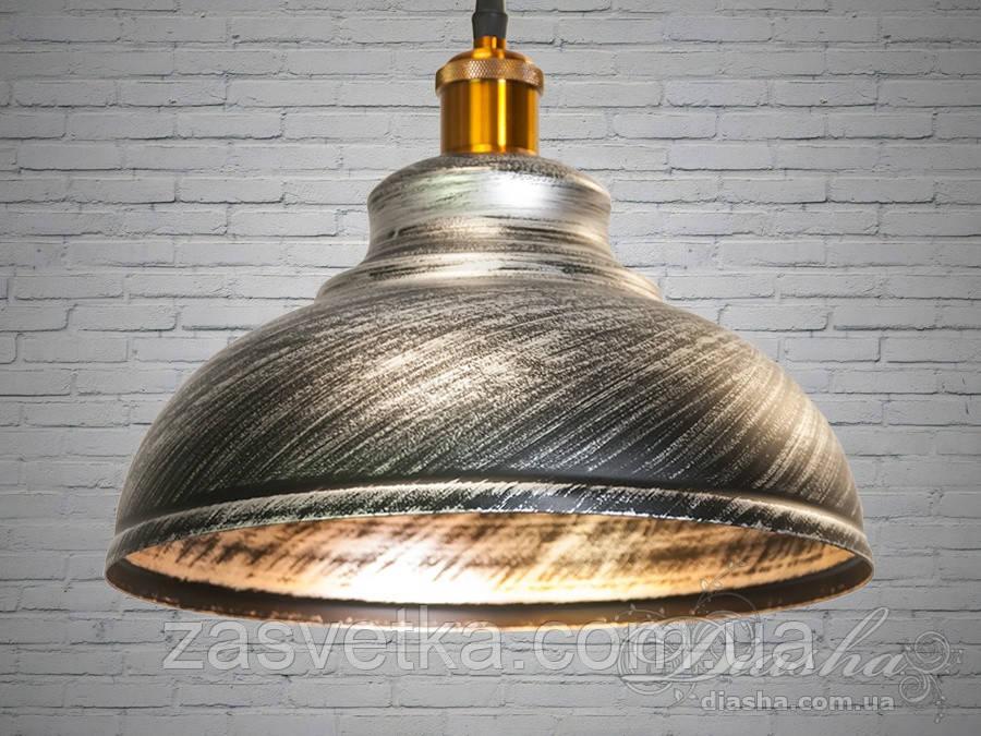 Люстра-подвес светильник в стиле Loft 8586-300-BK-SV  (30см)
