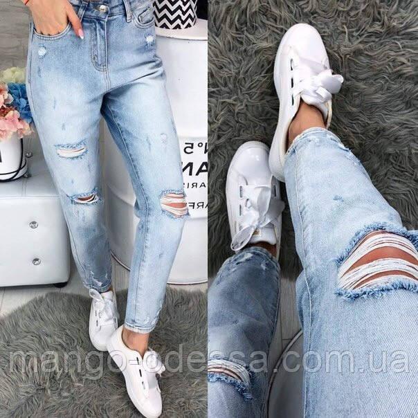 Джинсовые штаны американка женские