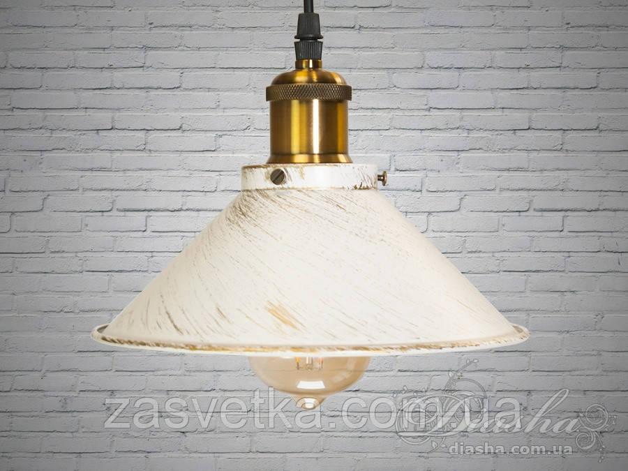 Люстра-подвес светильник в стиле Loft 5586-210-WH-G (21см)