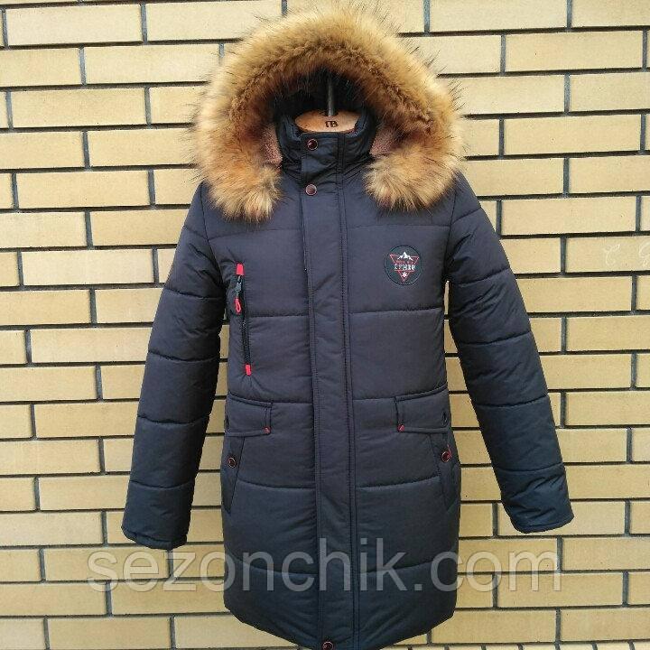 Зимние куртки на мальчика на овчине