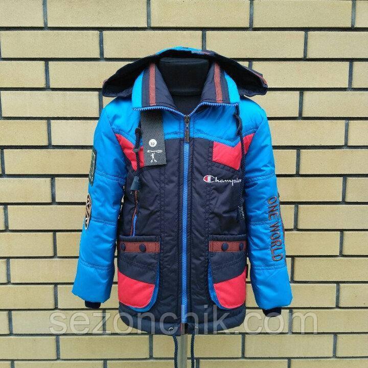 Куртка детская на мальчика весна осень