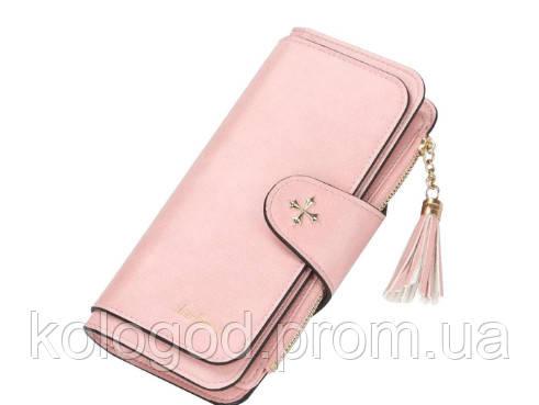 Женский Кошелек Baellerry N2341 Pink Портмоне Цвет Пудра