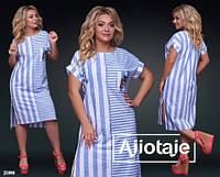 Платье женское льняное батал, серый, голубой