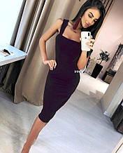 Платье женское облегающее , чёрное, белое голубое, красное,  бежевое