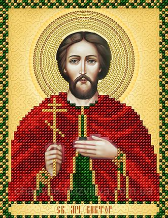 """Схема для вышивки бисером именная икона """"Святой Виктор"""", фото 2"""