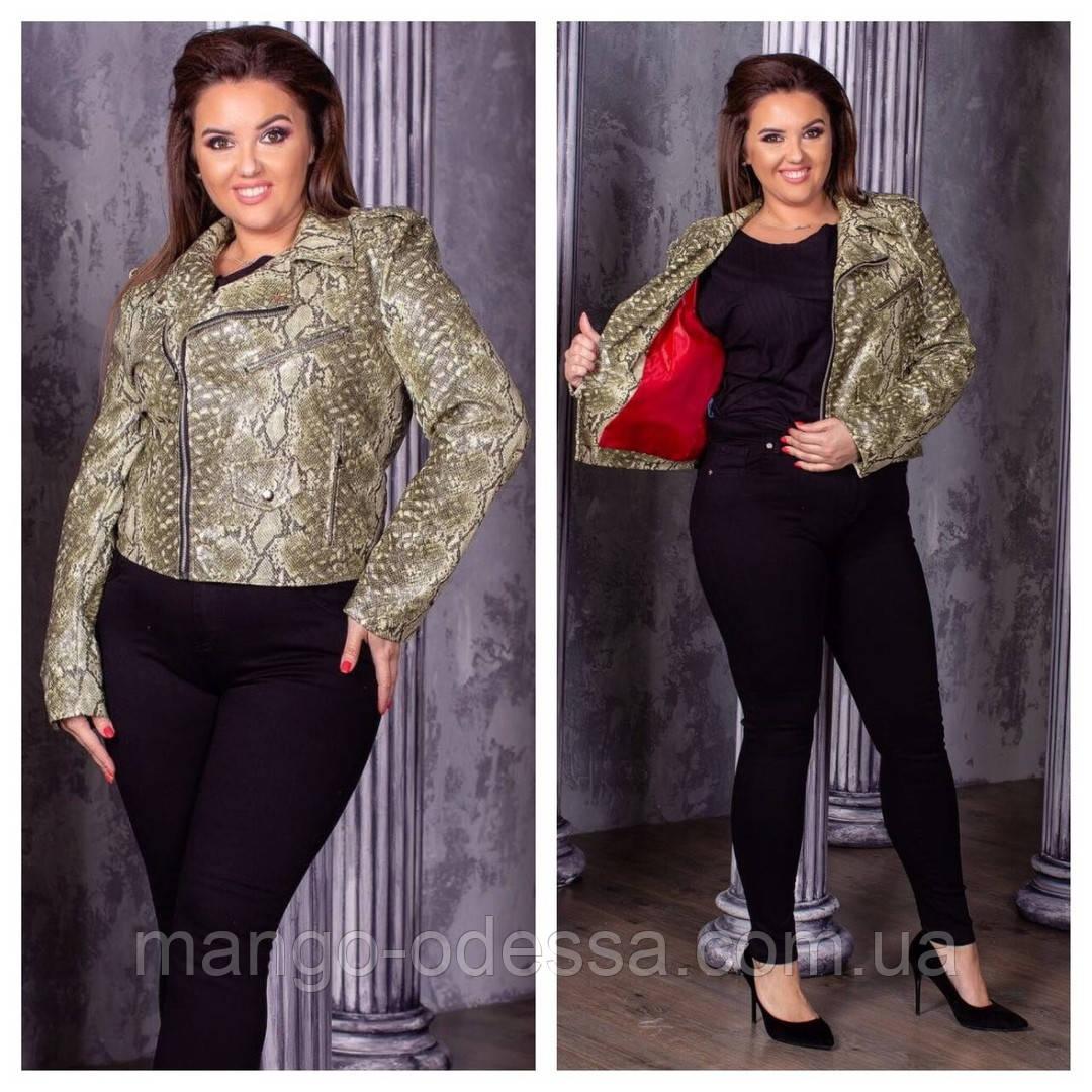 Куртка косуха  женская. Цвет: серый, оливковый, розовый