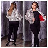 Куртка косуха  женская. Цвет: серый, оливковый, розовый, фото 2