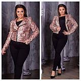 Куртка косуха  женская. Цвет: серый, оливковый, розовый, фото 3