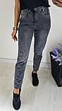 Джинсовые штаны женские, фото 2