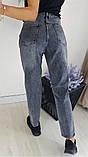 Джинсовые штаны женские, фото 3
