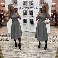 Платье женское  миди с пояском, серое