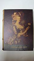 Шкатулка-книга Европа размер 30*25*8