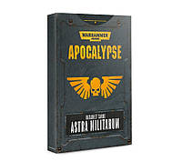 Apocalypse Datasheet Cards: Astra Militarum 60220105016