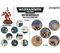 Sector Imperialis 25 & 40mm Round Bases 99120199040