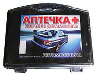 Аптечка АМА-1 Евро (черная с перечнем)