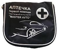 Аптечка первой помощи (автомобильная) АМА-1 Мягкая