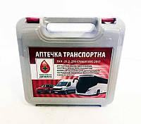 Аптечка АМА-1 Транспортная