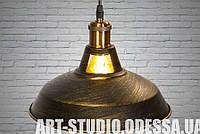 Люстра-подвес светильник в стиле Loft 6857-270-BK-G (черный,белый)