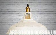 Люстра-подвес светильник в стиле Loft 6857-390-WH-G (белый,Черный)