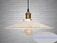 Люстра-подвес светильник в стиле Loft (белая,черная)