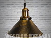 Люстра-подвес светильник в стиле Loft 6855-210-BK-G (черная,белая)
