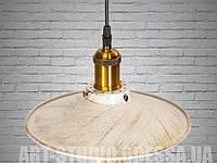 Люстра-подвес светильник в стиле Loft 6856-260-WH-G (белая,черная)