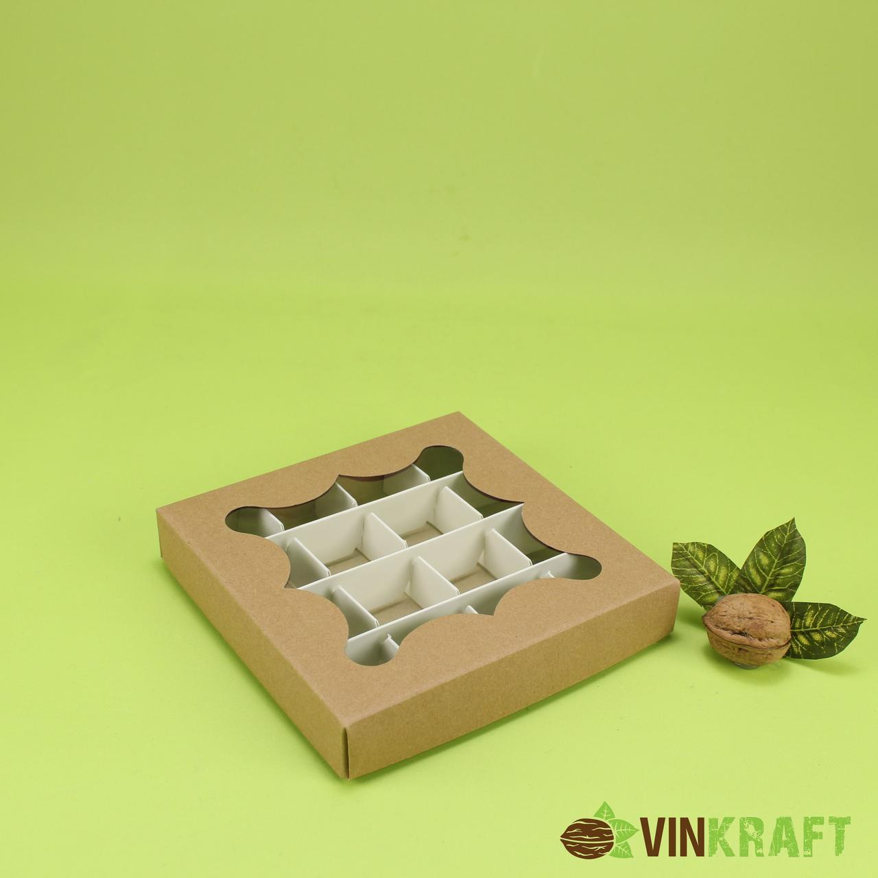 Коробка 155*155*30 для цукерок (16 шт) з вікном, крафт