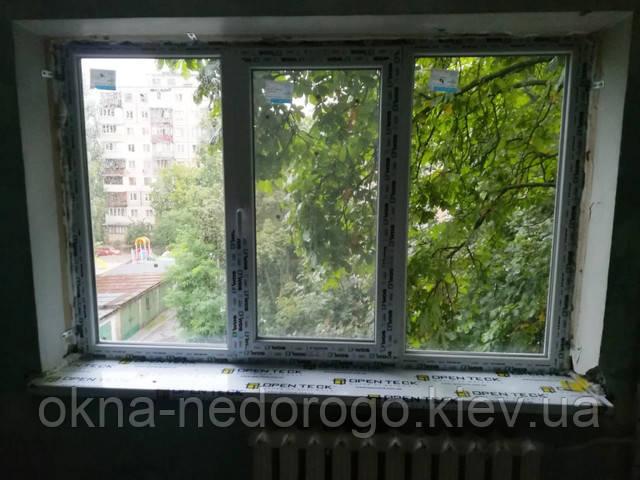 Трехстворчатые окна WDS 400 Киев ул.Гната Юры 9б - бригада 5