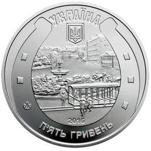 Кінний трамвай монета 5 гривень, фото 2