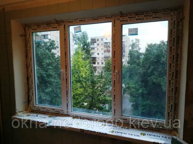 Окна трехстворчатые ВДС 500 в Киеве - монтаж бригады 5