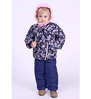 Детские зимние комбинезоны Кармелита для девочек 1-3 года, цвета разные, опт и розница- S9950