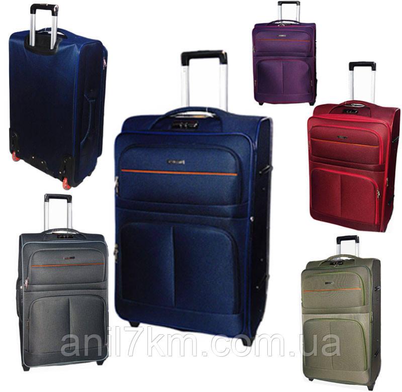 Малий дорожній валізу на силіконових колесах