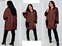 Кардиган на молнии женский большого размера,  с 62 по 72 размер, фото 1