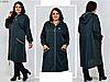 Кардиган на блискавці жіночий великого розміру, з 62 по 68 розмір