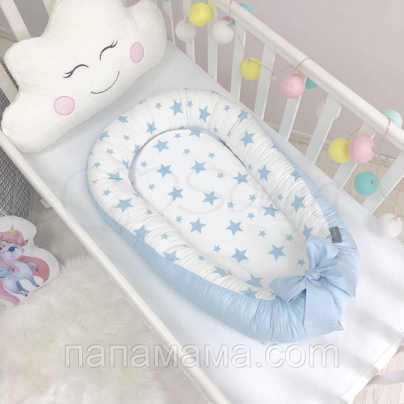Кокон Позиционер, Baby Design Stars голубой